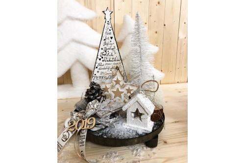 Χριστουγεννιάτικο centerpiece